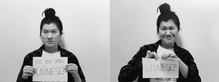 "Two side-by-side photos of a woman of Asian descent holding a piece of paper that reads, ""Do you speak Chinese?"" and then smiling as she rips the paper in half."