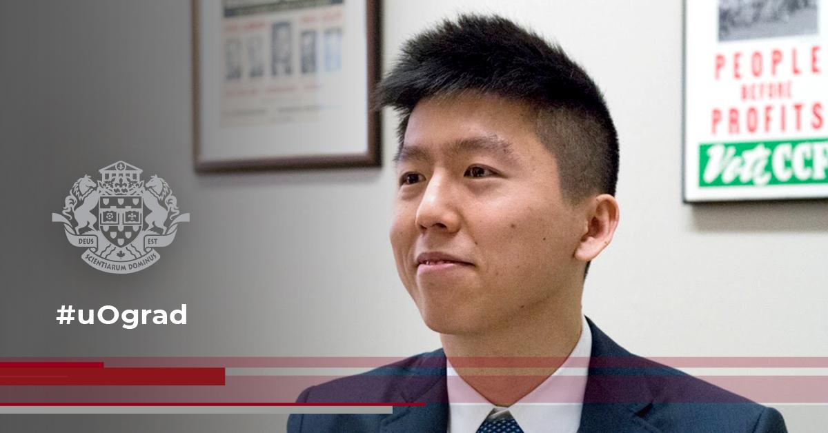 Portrait of Yipeng Ge.