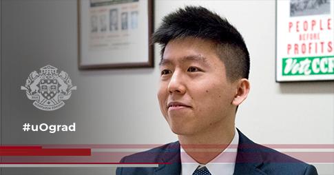 Portrait de Yipeng Ge.