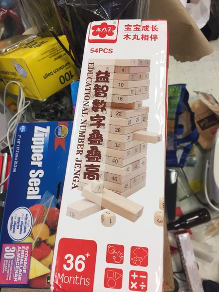 A packaged Jenga game with Chinese writing on it.